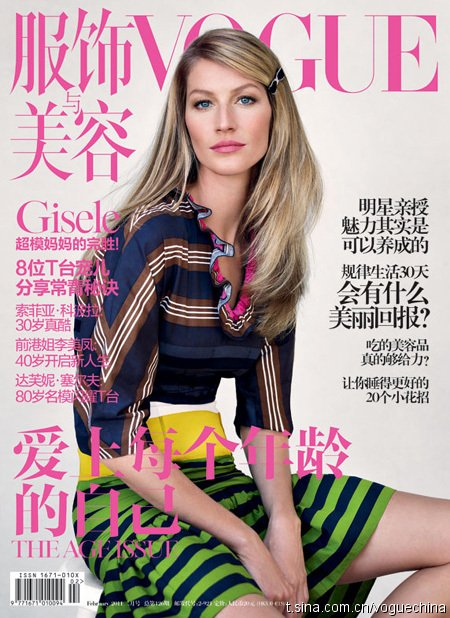 giséle Vogue chine