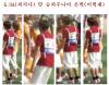 La rumeur que l'on a ressortie des placards. Eunhyuk et G.NA, un ancien couple ? Oh oh oh.