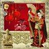 bon nouvel an chinois