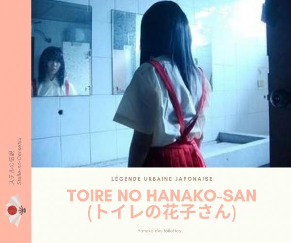 La légende urbaine japonaise : Toire no Hanakosan (トイレの花子さん) - Hanako(-san) des toilettes