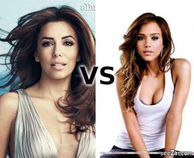 VS de stars 14 : Eva Longoria VS Jessica Alba !
