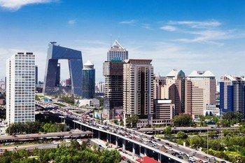 Ville mondiale 11 : Pékin !