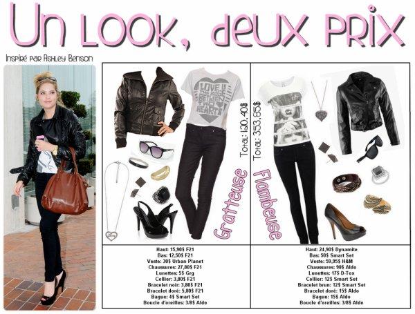 Un look, deux prix: Octobre 2011