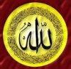 imad-pisi-alah
