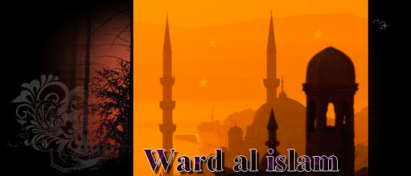 forum ward al islam