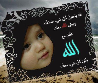 hamdoulahhh