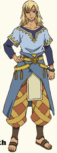 Le fils caché d'Epon et de Link?