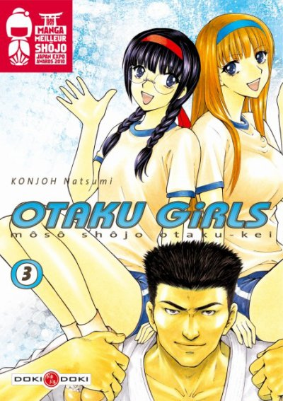 otaku girls 3