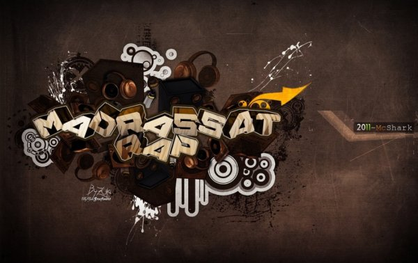 Madrassat Rap (2011)