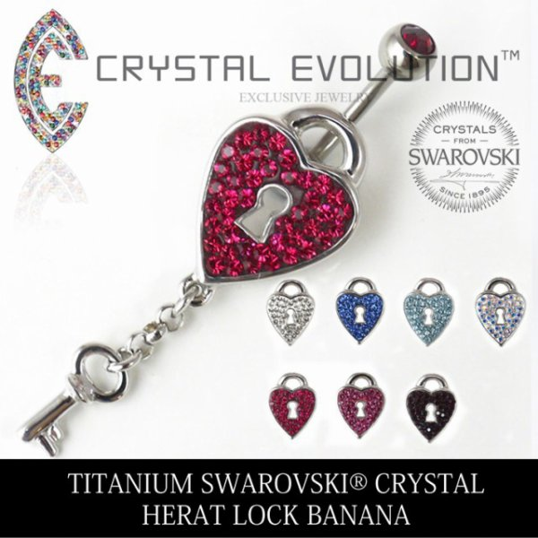 "Piercing haut de gamme ""Crystal Evolution"" Heart Lock"