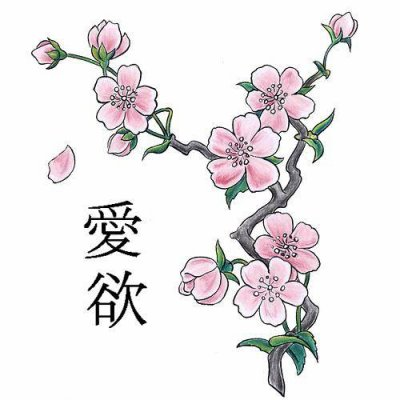 Articles De Lucyluky Tagges Sakura I Love You Japan