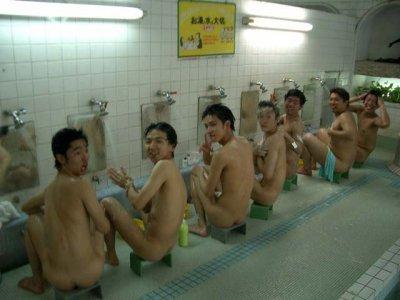 bain public