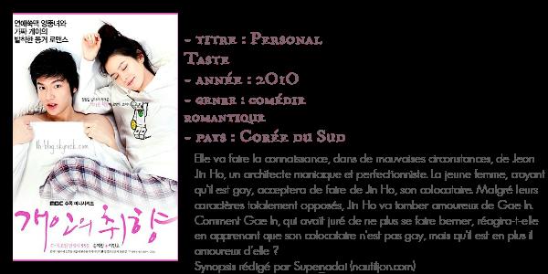 2ème drama : Personal Taste