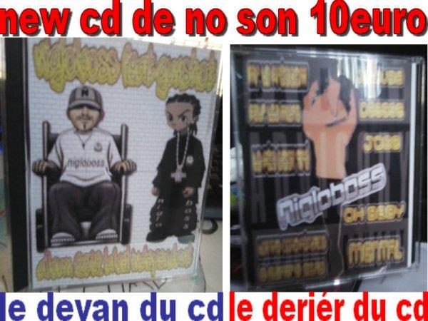 notre cd 2012