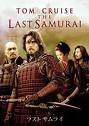 the last samurai...tom cruisse