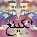 Photo de lotfiwaheb