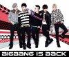 TONIGHT - BIGBANG ♥