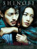Photo de asian-movie-video