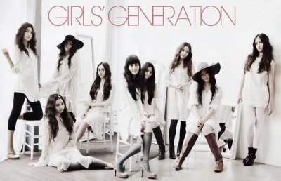 Girls Generation/ SNSD