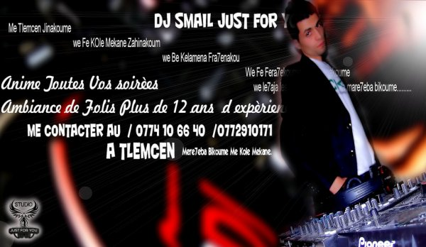 DJ Smail Just For You