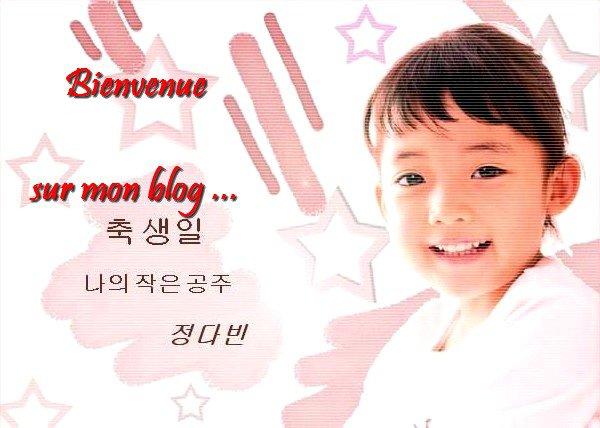 Jung Da Bin, une petite étoile coréenne, vous souhaite la...