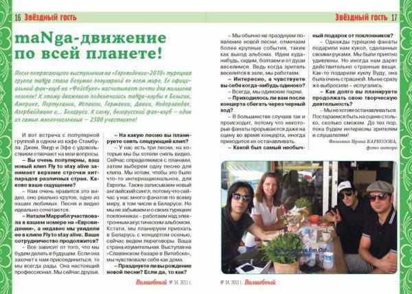 maNga - Presse