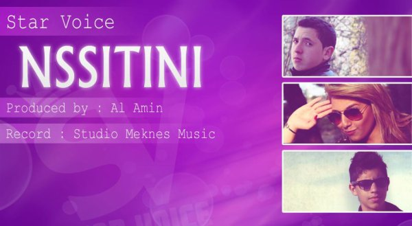 Star Voice - Nssitini (2012)