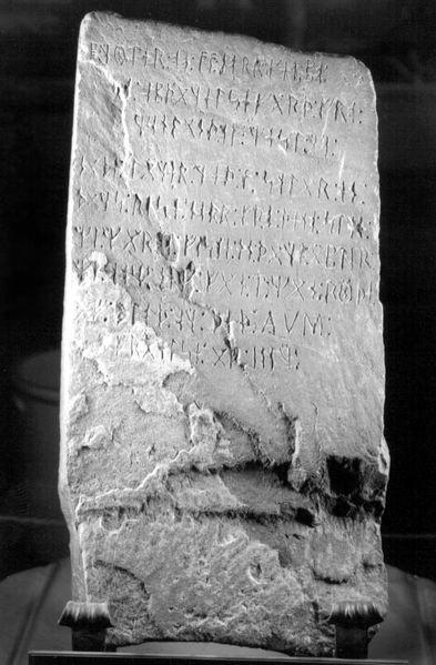 La pierre runique de Kensington