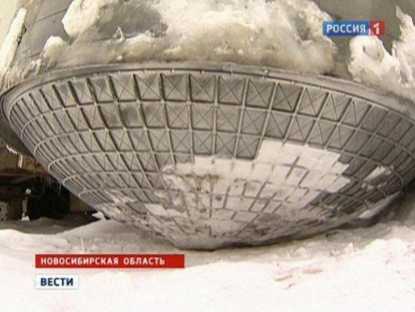 Un mystérieux fragment d'OVNI en titane tombe en Sibérie