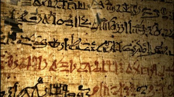 Le papyrus d'Ipuwer