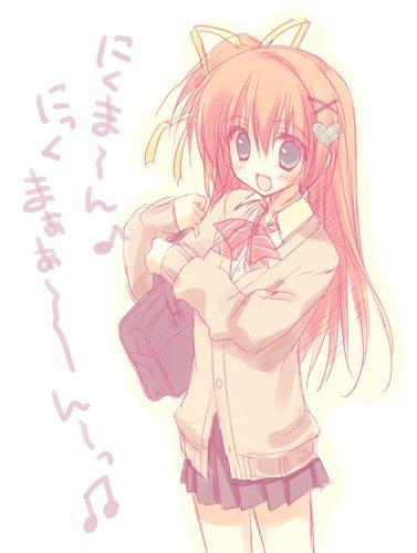 Watashi wa Yumi desu