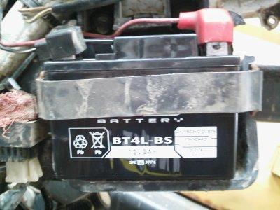 Batterie, huile de fouche, roulements Ar