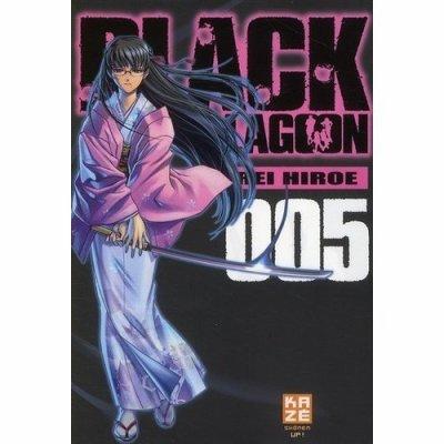 Black Lagoon tome 5