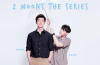 2 Moons The Series