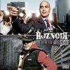 Bâtard Remix Feat Roznoir