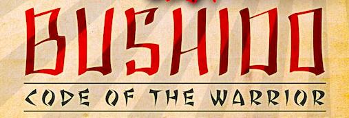 Le code du Bushido   :