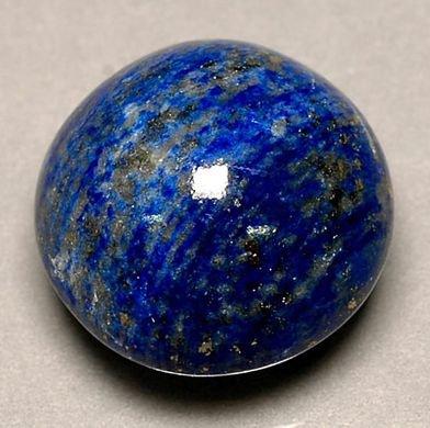 Lithothérapie :    Lapis Lazuli