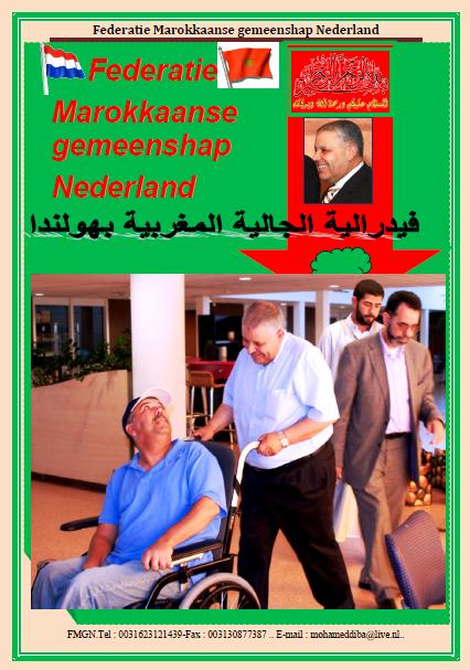 Federatie Marokkaanse gemeenshap Nederland 8