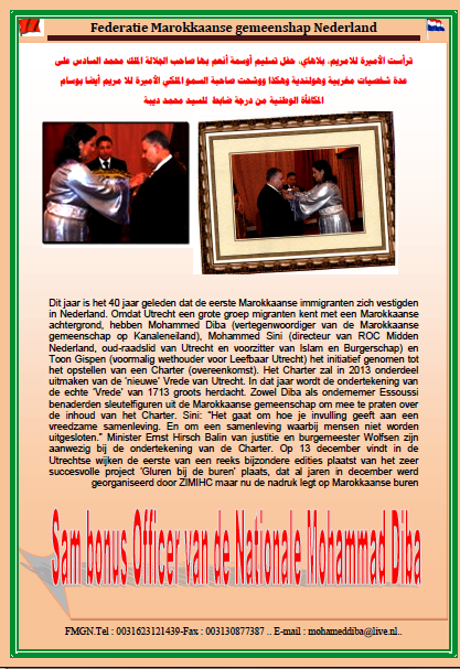 Federatie Marokkaanse gemeenshap Nederland 11