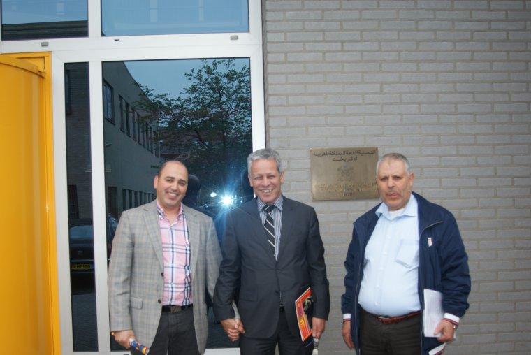 فيدرالية الجالية المغربية بهولندا