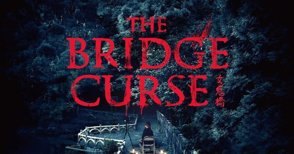 The Bridge Curse