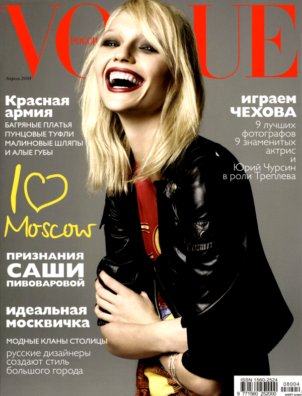 Sasha Pivovarova - Vogue Russia, april 2008