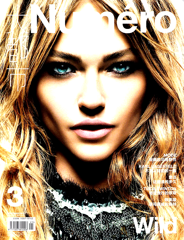 Sasha Pivovarova - Numéro China, november 2010