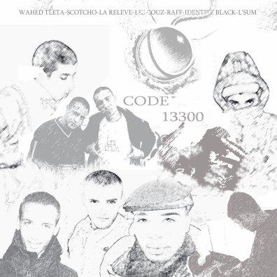 CODE 1300 (mix tape de 2006)