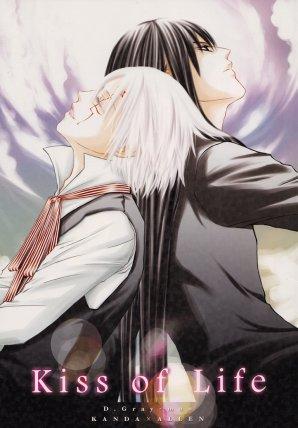 """Doujinshi : Kiss of Life   """"Je ne suis qu'une ombre rempli de regrets, péchés et souvenirs."""""""