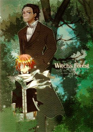 """Doujin : Witch's Forest   """"C'est comme si... j'étais devenu la sorcière."""""""