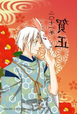 Nouvel an chinois : année du lapin ! ♥