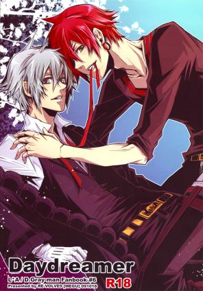 """Doujinshi : Daydreamer   """"Plus il bouge et plus mes émotions deviennent sauvages."""""""