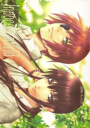"""Doujinshi : Innocent World   """"Les feux d'artifices que je vois avec toi sont magnifiques."""""""
