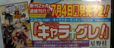 News japonaises